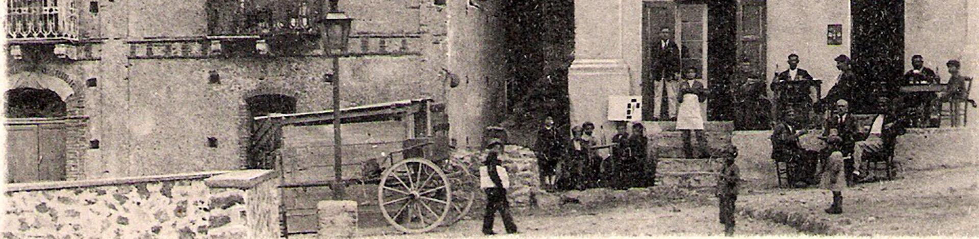Roccaforte del Greco - slide 3